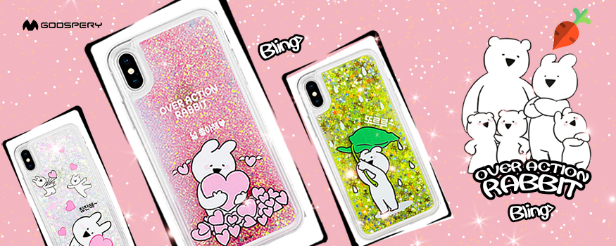 Over Action Rabbit iPhone Case! Popular Emotion Cartoon On Line!